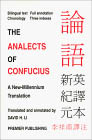 The Analects of Confucius: A New Millennium Translation